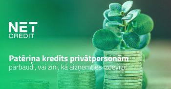 NetCredit.lv netcredit-paterina-kredits-privatpersonam-350x183 Patēriņa kredīts privātpersonām: pārbaudi, vai zini, kā aizņemties izdevīgi!