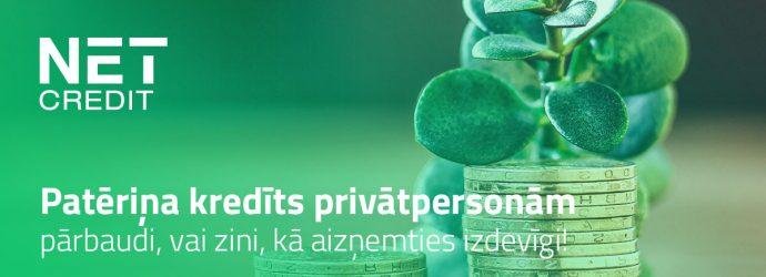 NetCredit.lv netcredit-paterina-kredits-privatpersonam-690x250 Patēriņa kredīts privātpersonām: pārbaudi, vai zini, kā aizņemties izdevīgi!