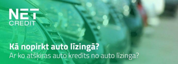 netcredit-blog-auto-lizings-kredits-690x250